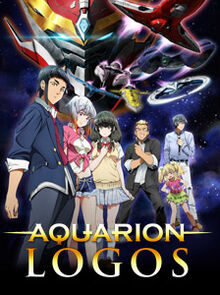 Aquarion Logos Cover