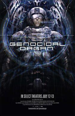 Genocidal Organ 2017 Poster