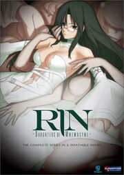RIN Daughters of Mnemosyne DVD Cover