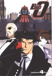 The Big O dvd cover