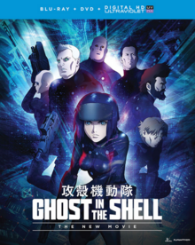 Ghost in the Shell The New Movie 2015 Blu-Ray DVD Cover