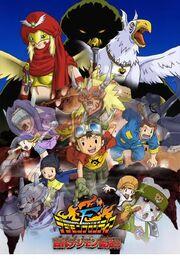 Digimon Frontier Island of Lost Digimon Artwork