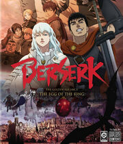 Berserk The Golden Age Arc I The Egg of the King 2012 DVD Cover