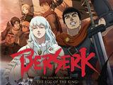 Berserk The Golden Age Arc I: The Egg of the King