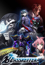 Blassreiter 2008 DVD Cover