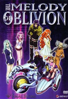 The Melody of Oblivion 2004 DVD Cover