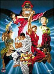 Street Fighter II V DVD Cover