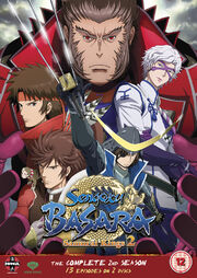 Sengoku Basara Samurai Kings 2 DVD Cover