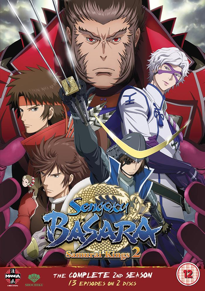 Sengoku Basara: Samurai Kings 2 | Anime Voice-Over Wiki