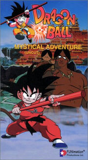 Dragon Ball Mystical Adventure DVD Cover