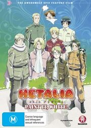 Hetalia Axis Powers Paint it, White DVD Cover