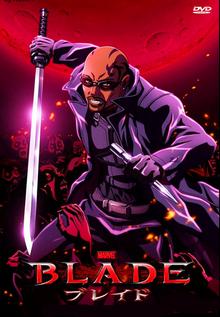 Marvel Blade 2012 DVD Cover