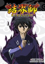Kekkaishi Set Four DVD Cover