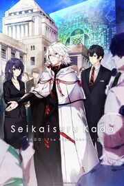 KADO The Right Answer Key Visual