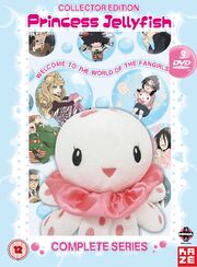 Princess Jellyfish 2010 DVD Cover