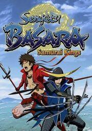 Sengoku Basara Samurai Kings DVD Cover