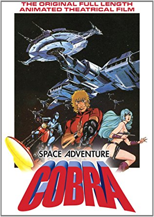 File:Space Adventure Cobra The Movie 1995 Cover.png