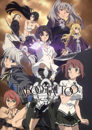File:Taboo Tattoo Cover.jpg