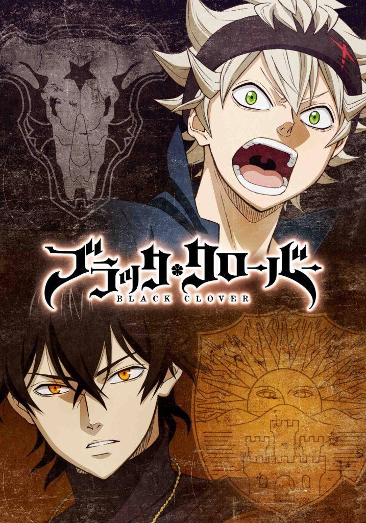 Black Clover Anime Voice Over Wiki Fandom Powered By Wikia