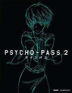 Psycho-Pass 2 DVD coverart