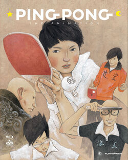 Ping-Pong-DVD-cover