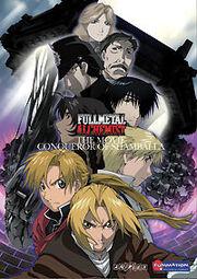 Fullmetal Alchemist The Movie Conqueror of Shamballa DVD Cover