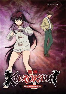 Kurokami The Animation 2009 DVD Cover