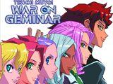 Tenchi Muyo! War on Geminar