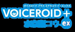 VOICEROID Kou EX Logo