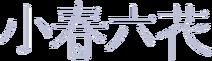 Rikka Logo