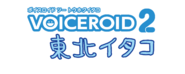 VOICEROID2 Itako Logo