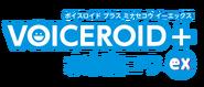 VOICEROID+ Kou EX Logo