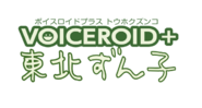 VOICEROID+ Zunko Logo