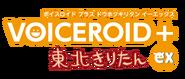 VOICEROID+ Kiritan EX Logo