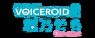 VOICEROID2 Sora Logo