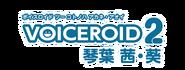 VOICEROID2 Kotonoha Logo