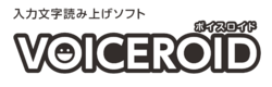 Voiceroid Logo