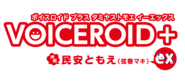 VOICEROID+ Maki EX Logo
