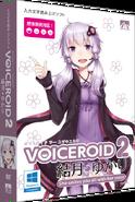 Yukari VOICEROID2 box