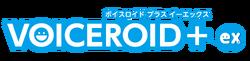 VOICEROID+EX Logo