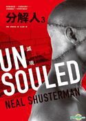 UnSouled-CN