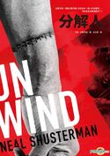 UnWind-CN