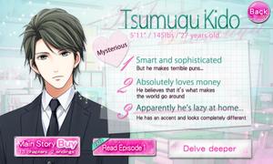 Tsumugu profile