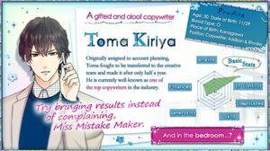 Toma Kiriya - Profile