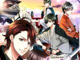 Samurai Love Ballad