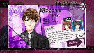 Nozomu Fuse profile