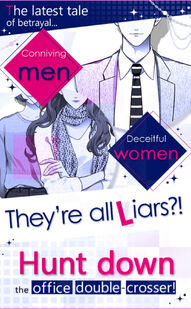 Liar! Office Deception - Info