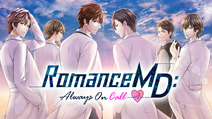 Romance MD Always On Call - Title