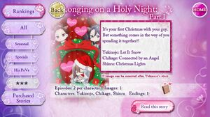 Longing on a Holy Night - Part I