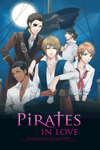 File:Pirates-in-love-app-game.jpg
